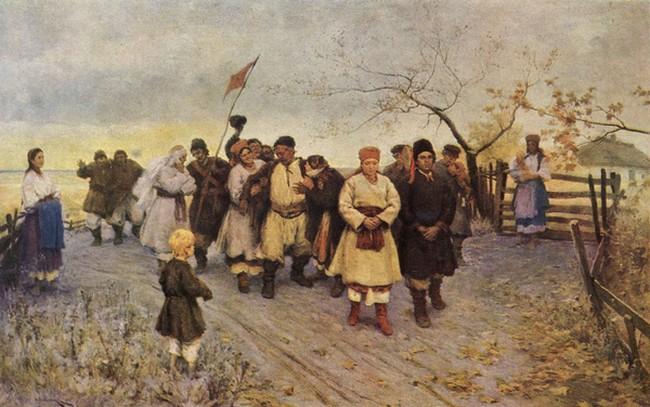 Українське народне вбрання XIX — поч. XX ст. 2c5ecf72aa431