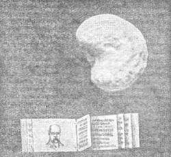 Найменша у світі книга